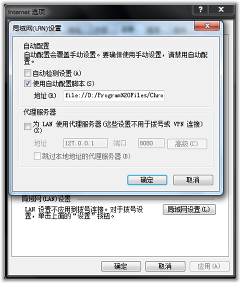 windows live_error_0x80072ee6_2